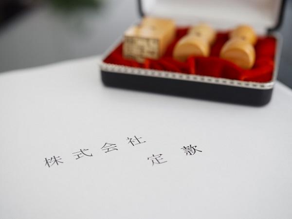 産業翻訳とは!ビジネス全般に関わる文書